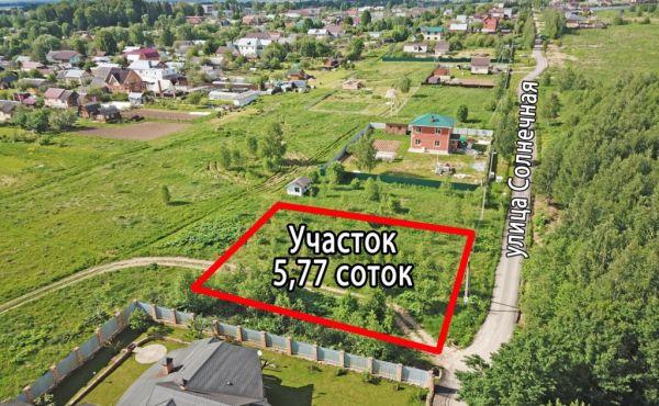 Участок 5,77 соток в Волоколамске (газ по границе)